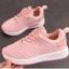 รองเท้าเด็กSneakerเด็กแท็กแดง สีชมพู thumbnail 2
