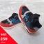 รองเท้ากีฬา V Sneaker วัสดุหนังพียูและหนังกลับ สีแดง thumbnail 1