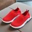 รองเท้า meshknitt สีแดง thumbnail 1