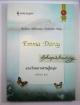 แรงรักมหาเศรษฐีหนุ่ม (Ruthless Billionaire, Forbidden Baby) / Emma Darcy / เดไลลาห์