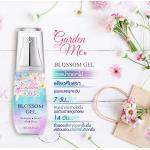Garden Me Blossom gel การ์เด้นท์มี บลอสซั่มเจล เจลน้ำดอกไม้