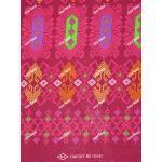 ผ้าถุงเอมจิตต์ ecec10442 บานเย็น