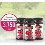 Canberry 50000mg 3 กระปุก