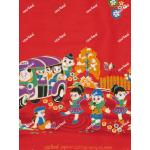 ผ้าถุงเอมจิตต์ ec11515 แดง