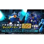 Super Mini-Pla : Ride Armor