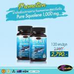 Pure Squalene 1000 mg 2 กระปุก