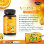 VitaminC Max 1200 mg 1 กระปุก