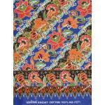 ผ้าถุงเอมจิตต์ ec11571 น้ำเงิน