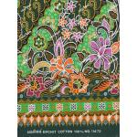 ผ้าถุงเอมจิตต์ ec11472 เขียว