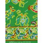 ผ้าถุงเอมจิตต์ ec11542 เขียวตอง