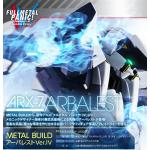 METAL BUILD ARX-7 Arbalest Ver.IV
