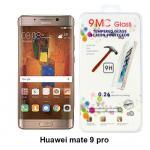 ฟิล์มกระจก Huawei mate 9 pro 9MC