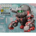 D-Style Iron Kong