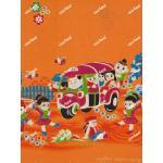 ผ้าถุงเอมจิตต์ ec11515 ส้ม