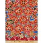 ผ้าถุงเอมจิตต์ ec11457 แดง