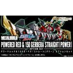 METAL BUILD Powered Red & 150 Gerbera Straight [power] Option Set