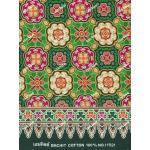 ผ้าถุงเอมจิตต์ ec11521 เขียว