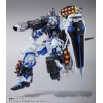 METAL BUILD Gundam Astray Blue Frame (Full Weapon Equipment)