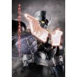 Metal Build Mazinger Z Movie Ver.