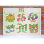 จิ๊กซอว์ 24 ชิ้น : ลายผัก