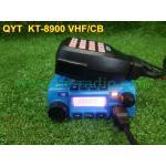 QYT KT8900 สีฟ้า โมบาย 25 W. ขนาดจิ๋ว 2ย่าน 136-174/240-260 MHz.