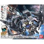 HG 1/144 Gundam Barbatos 4th Form & Long Range Transport Booster Cutan Type