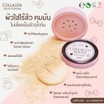 Collagen Loose Powder 10ตลับๆละ175บาท