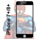 ฟิล์มกระจก iPhone 7+/8+ XO แบบเต็มจอ สีดำ