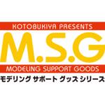 M.S.G. Model Support Goods