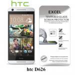 ฟิล์มกระจก htc D626 Excel