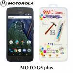 ฟิล์มกระจก Moto G5 Plus 9MC