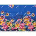 ผ้าถุงเอมจิตต์ ec11480 น้ำเงิน