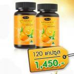 VitaminC Max 1200 mg 2 กระปุก