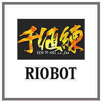 In-Stock : RIOBOT