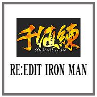 RE:EDIT IRON MAN