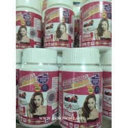 Nano Gluta 800,000 mg Super Whitening Active ชนิดขวด