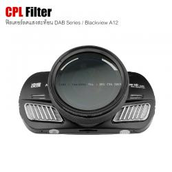 CPL Filter DAB201 / Blackview A12