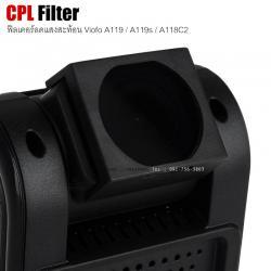 CPL Filter A119 / A119S / A118C2