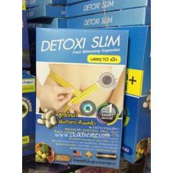 Dotoxi Slim Fast slimming Capsules