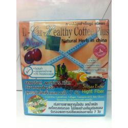 กาแฟแอลคาร์-เฮลท์ทีน L-canitine coffee