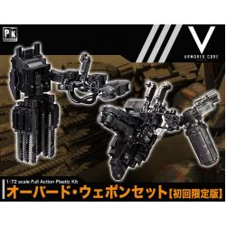 V.I. Series Armored Core V 1/72 Overed Weapon Set [First Release Limited Edition]