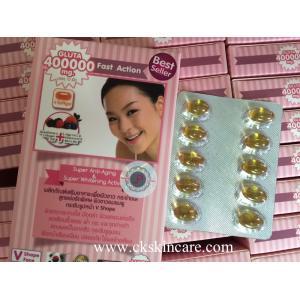 กลูต้าสี่แสน ซอฟเจล กลูต้า400000 by JP Natural Cosmetic Super Anti-Aging & Super Whitening Active
