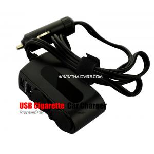 Double Cigarette Extend Car Charger