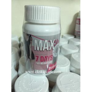 Max Slim By JP แม็คสลิม บาย เจพี ชนิดขวด สำหรับคนดื้อยา ลดยาก ลดเร็ว