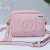 พร้อมส่ง HB-5667 สีชมพูอ่อน กระเป๋าสะพายหนัง PU นิ่ม แต่งพู่ห้อย ปั๊มโลโก้นูน GG square bag