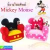 ที่วางโทรศัพท์ Mickey Mouse ลิขสิทธิ์แท้ ราคา 180 บาท ปกติ 540 บาท