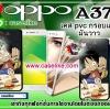 เคส oppo A37 pvc ลายวันพีช ภาพให้สีคอนแทรส สดใส ภาพคมชัด มันวาว