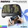 จอยเกมส์ มือถือ ระบายความร้อน Remax RT-EM19 ราคา 290 บาท ปกติ 720 บาท