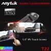 กล้องติดรถยนต์ Anytek T22 ติดกระจกมองหลัง 2 กล้อง จอทัชสกรีน ราคา 1,620 บาท ปกติ 4,060 บาท