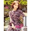 นิตยสาร INSTYLE 2017.11 YOONA(GIRLS GENERATION)